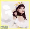 ロッカジャポニカ / MUGEN(高井千帆盤) [CD] [シングル] [2018/12/12発売]