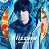 Miura Daichi / Blizzard [CD+DVD]