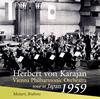モーツァルト:交響曲第40番 - ブラームス:交響曲第1番カラヤン - VPO [CD]