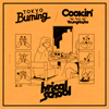 lyrical school / Tokyo Burning / Cookin' feat.Young Hastle
