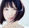 上野優華、3rdアルバム『好きな人はあなただった』の収録曲を発表 奥 華子や山崎あおいらが楽曲提供