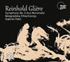 グリエール:交響曲第3番「イリヤー・ムーロメツ」フェルツ - ベオグラードpo. [SA-CDハイブリッドCD]