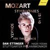 モーツァルト:交響曲第25番・第40番 エティンガー / シュトゥットガルトpo. 他 [CD] [アルバム] [2018/12/00発売]