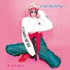 AKANE / AkaneAMG [CD] [アルバム] [2019/01/16発売]