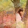 愛津咲 / UP TO YOU [CD] [ミニアルバム] [2019/01/23発売]