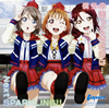 「ラブライブ!サンシャイン!! The School Idol Movie Over the Rainbow」挿入歌〜僕らの走ってきた道は… / Next SPARKLING!! / Aqours