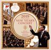 ウィーン・フィルの〈ニューイヤー・コンサート2019〉CD発売