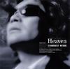 スターダスト☆レビュー / Heaven [UHQCD] [アルバム] [2018/12/19発売]