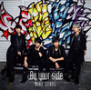 NINE STARS / By your side [CD+DVD] [限定]