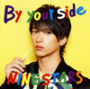 NINE STARS / By your side [限定]