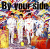 NINE STARS / By your side