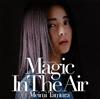 田村芽実 / 魔法をあげるよ〜Magic In The Air〜