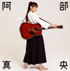 阿部真央 / ベスト [2CD]