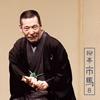 柳亭市馬 / 柳亭市馬8〜「文七元結」「淀五郎」 [2CD]