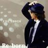 伊勢正三 / Re-born [CD] [アルバム] [2019/02/20発売]