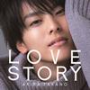 AKIRA TAKANO / LOVE STORY