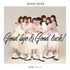 Juice=Juice / 微炭酸 / ポツリと / Good bye&Good luck!(初回生産限定盤C) [CD+DVD] [限定] [CD] [シングル] [2019/02/13発売]