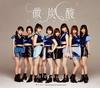 Juice=Juice / 微炭酸 / ポツリと / Good bye&Good luck!(通常盤A) [CD] [シングル] [2019/02/13発売]