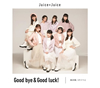 Juice=Juice / 微炭酸 / ポツリと / Good bye&Good luck!(通常盤C) [CD] [シングル] [2019/02/13発売]