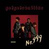 go!go!vanillas / No.999