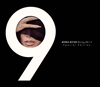 KODA KUMI / Driving Hit's 9-Special Edition- [3CD] [CD] [アルバム] [2019/02/20発売]