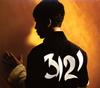 プリンス / 3121 [デジパック仕様] [Blu-spec CD2] [アルバム] [2019/02/08発売]