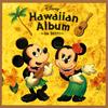 Disney Hawaiian Album DA BEST! [CD]