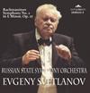 ラフマニノフ:交響曲第2番 スヴェトラーノフ / ソビエト国立so. [CD] [アルバム] [2018/12/00発売]