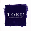 TOKU / ORIGINAL SONGBOOK [Blu-spec CD2] [アルバム] [2019/02/20発売]