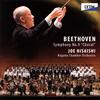 久石 譲&ナガノ・チェンバー・オーケストラがベートーヴェン・ツィクルス第4弾「第九」を発表