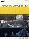 大滝詠一 / NIAGARA CONCERT '83 [2CD+DVD] [限定] [CD] [アルバム] [2019/03/21発売]