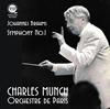 ブラームス:交響曲第1番ミュンシュ - PCO [CD]