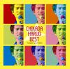近田春夫 / 近田春夫ベスト〜世界で一番いけない男 [CD] [アルバム] [2019/02/27発売]