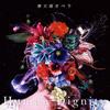 摩天楼オペラ / Human Dignity [CD] [アルバム] [2019/02/27発売]