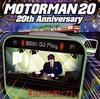 スーパーベルズ / モーターマン20 20th Anniversary [CD] [アルバム] [2019/03/27発売]