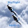 スカイピース / Sky Flight