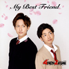4年2組 / My Best Friend(B version) [CD] [シングル] [2019/01/30発売]