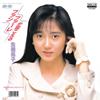 生稲晃子 / ファンファーレが聴こえる(MEG-CD) [CD] [シングル] [2019/01/09発売]