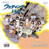 おニャン子クラブ / ウェディングドレス(MEG-CD)