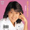 新田恵利 / 恋のロープをほどかないで(MEG-CD) [CD] [シングル] [2019/01/09発売]
