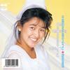 新田恵利 / 不思議な手品のように(MEG-CD) [CD] [シングル] [2019/01/09発売]