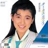 新田恵利 / サーカス・ロマンス(MEG-CD) [CD] [シングル] [2019/01/09発売]