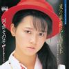 河合その子 / 涙の茉莉花(ジャスミン)LOVE(MEG-CD) [CD] [シングル] [2019/01/09発売]