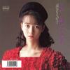河合その子 / 夢から醒めた天使(MEG-CD) [CD] [シングル] [2019/01/09発売]