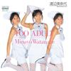 渡辺美奈代 / TOO ADULT(MEG-CD) [CD] [シングル] [2019/01/09発売]