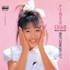 渡辺美奈代 / PINKのCHAO(MEG-CD) [CD] [シングル] [2019/01/09発売]
