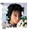 渡辺美奈代 / ちょっとFallin' Love(MEG-CD) [CD] [シングル] [2019/01/09発売]