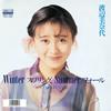 渡辺美奈代 / Winter スプリング、Summer フォール(MEG-CD) [CD] [シングル] [2019/01/09発売]