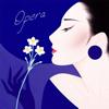 オペラを聴きたくて〜美しい花々を愛でながら [2CD]