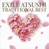 EXILE ATSUSHI、ベスト・アルバム収録曲「この道」のMVを公開